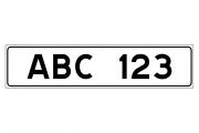 egen registreringsskylt utställningsbilar