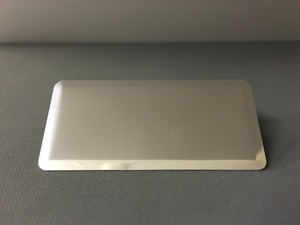 Namnbricka rektangulär blank silver
