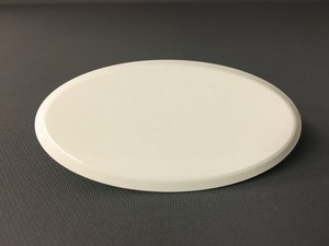 Namnbricka oval vit