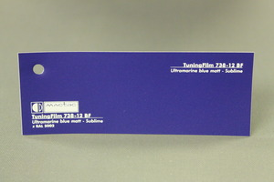 TuningFilm 738-12 BF Ultramarine blue matt - Sublime